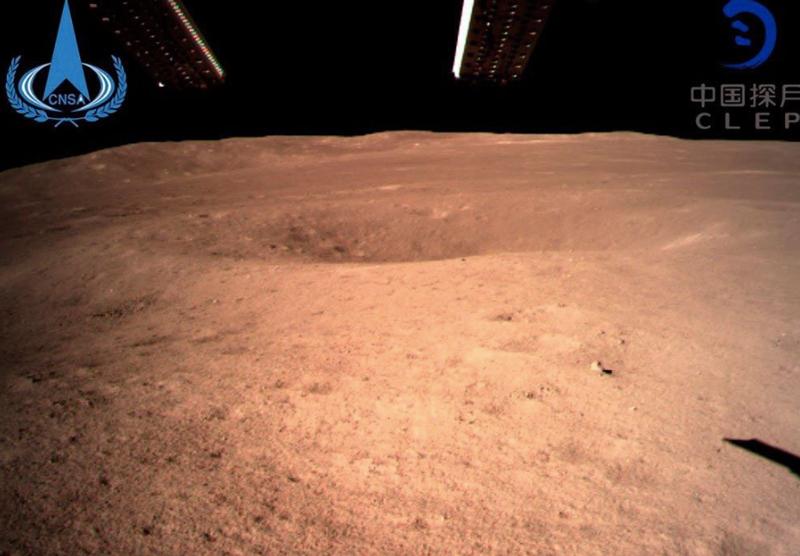 Oculta de la luna