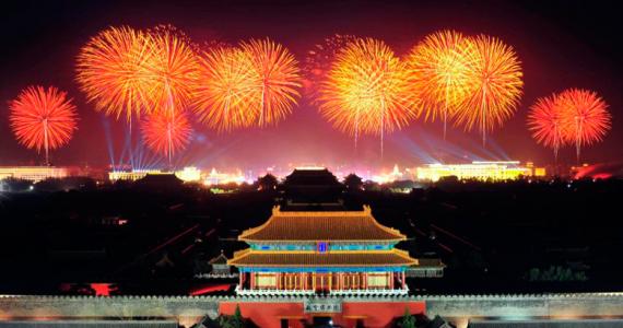Año Nuevo Chino fuegos pirotécnicos