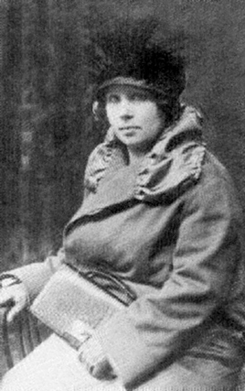 Auschwitz Stanislawa Leszczynska