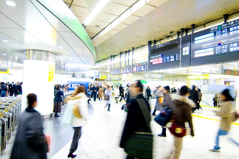 Japón estación