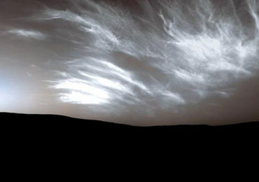 Nubes Marte