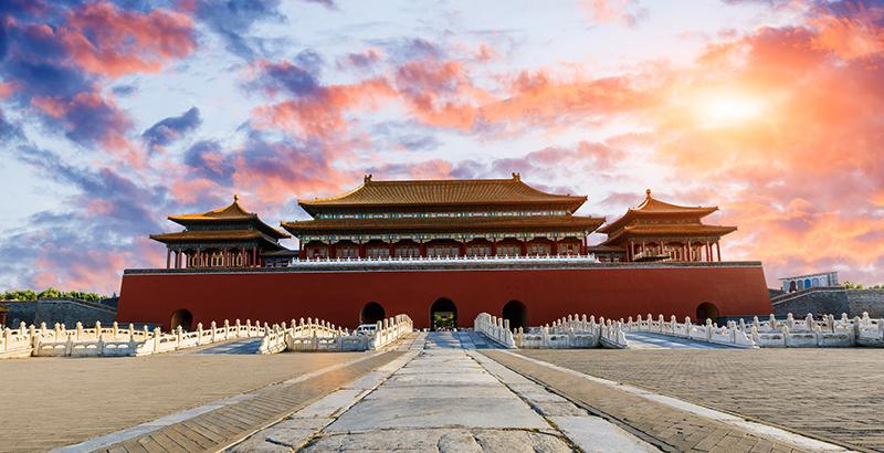 12 Datos Impresionantes Sobre Beijing National Geographic En Español