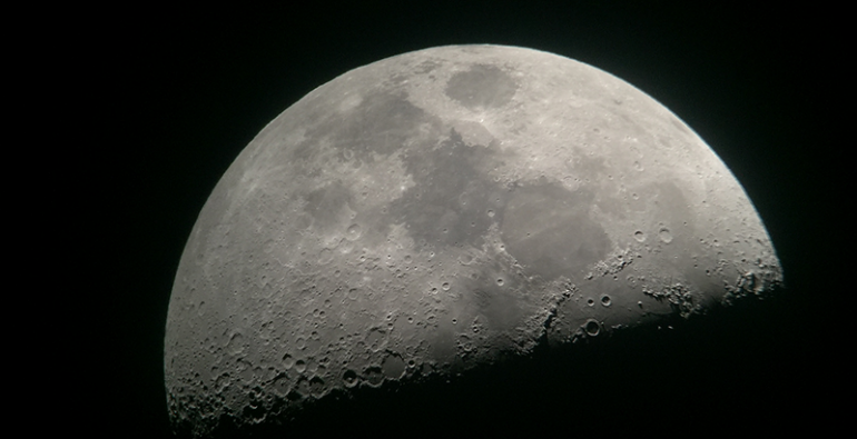 Eclipse lunar 16 de julio