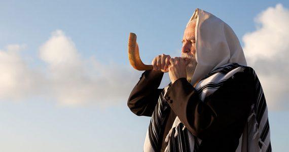 año nuevo judio Rosh Hashaná