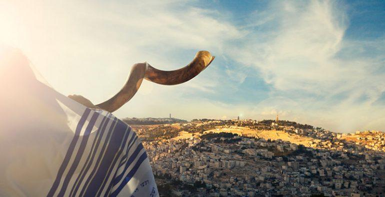 shofar Israel Año Nuevo Judío