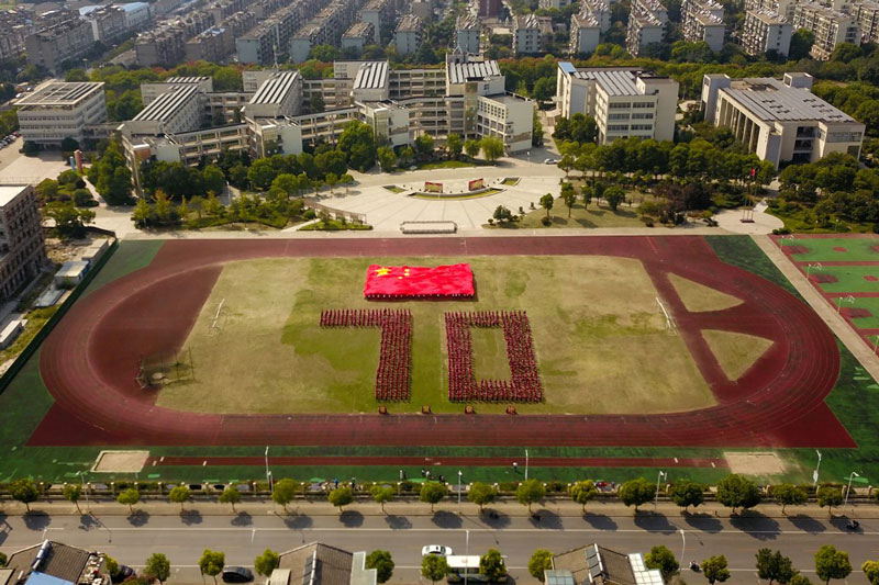 República Popular China 70 años