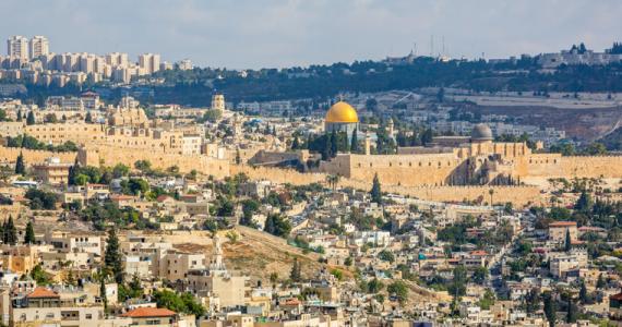 Jerusalén Poncio Pilato