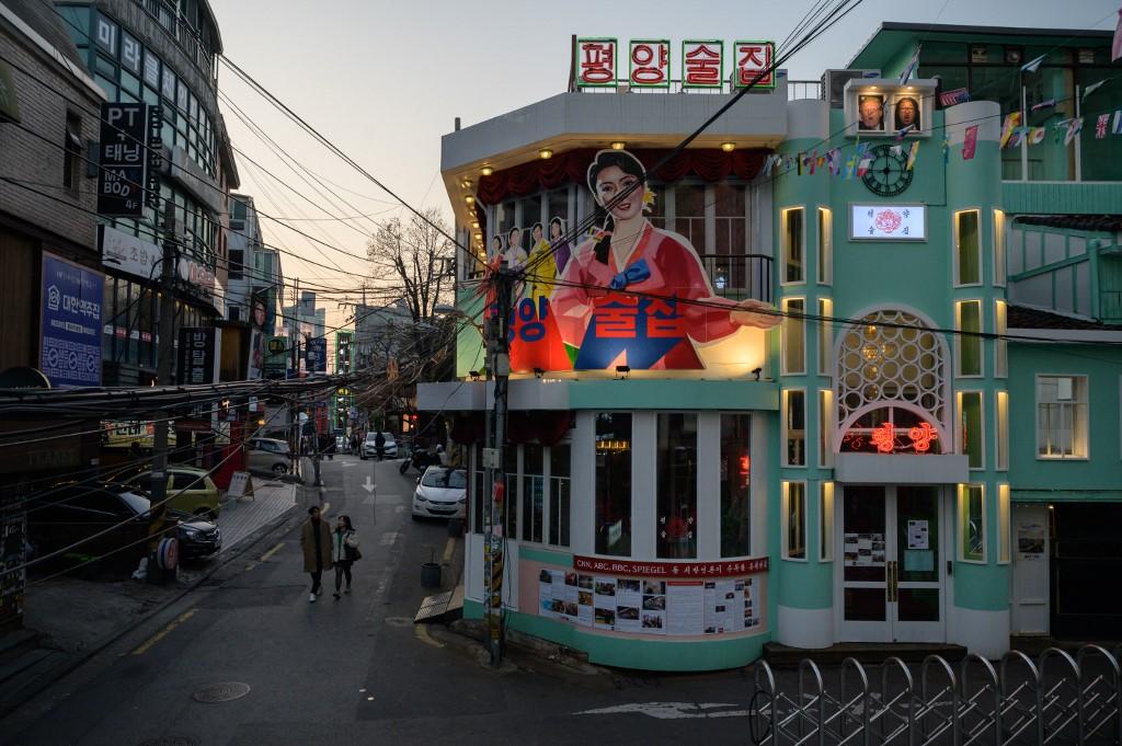 Bar de Pyongyang
