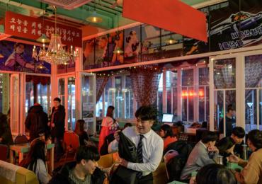 Bar de Pyongyang Seúl