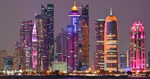 Doha Qatar Mundial 2022