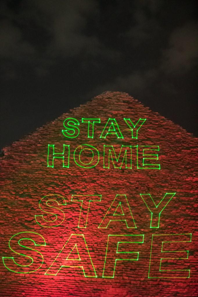 proyección Quédate en casa