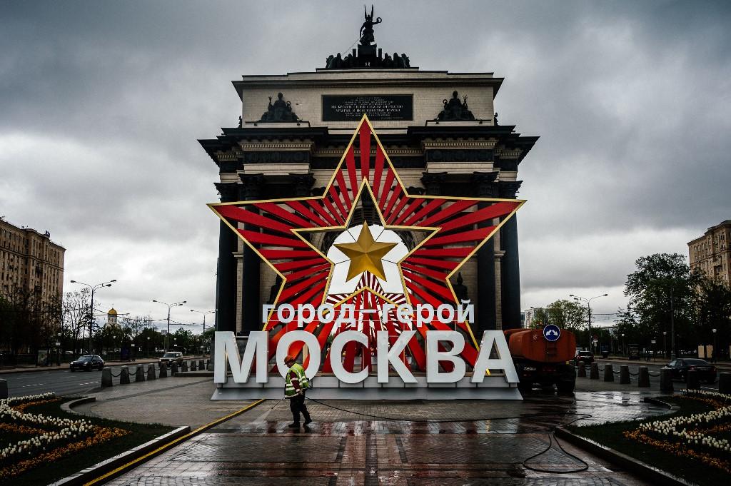 Moscú Segunda Guerra Mundial