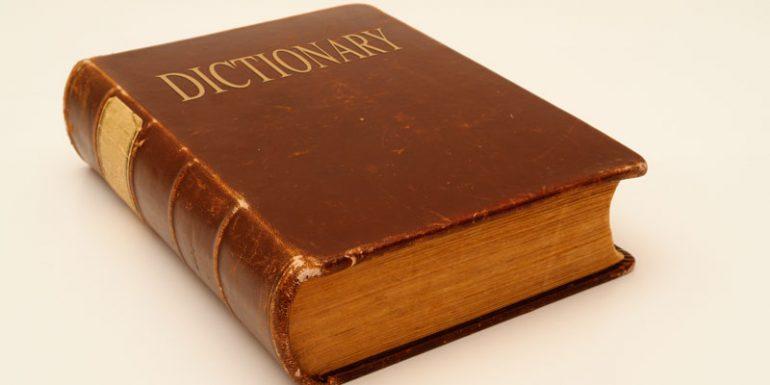 antisemita diccionario Oxford Inglés