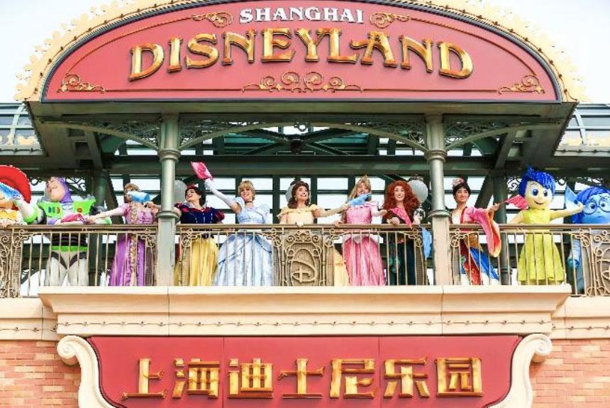 princesas personajes de Disney parque