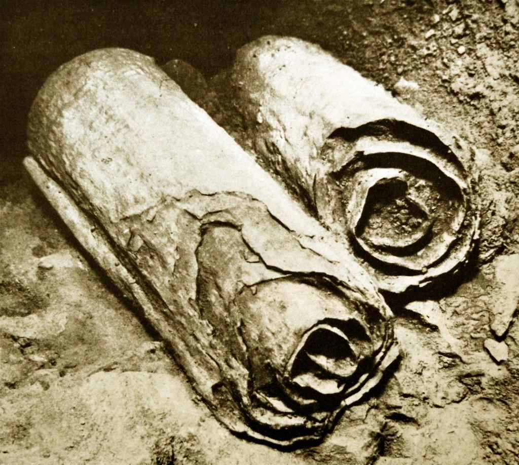 Qumrán manuscritos del Mar Muerto