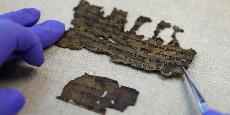 manuscritos del Mar Muerto Israel