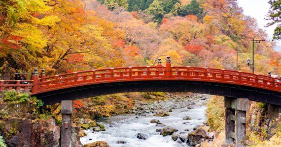parques naturales de Japón